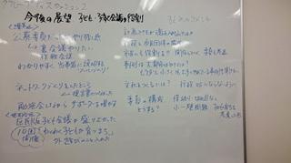 DSC_0269.JPG