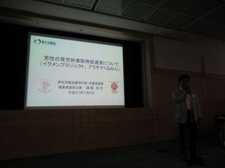 蒔苗課長レクチャー.JPG